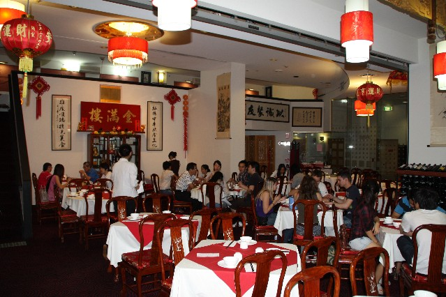 China City Seafood Restaurant Brisbane