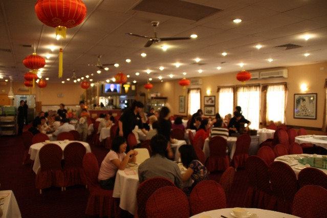 China House Yum Cha