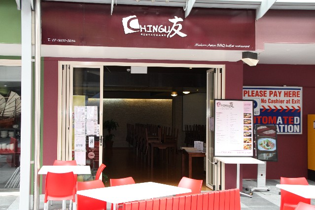 Chingu BBQ Restaurant Fortitude Valley Brisbane