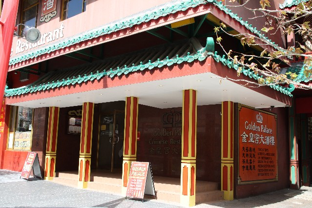 Golden Palace Chinese Restaurant Brisbane