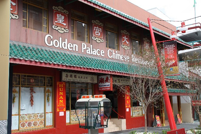 Golden Palace Restaurant Chinatown Brisbane
