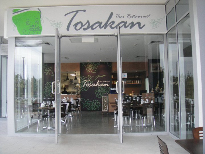 Tosakan Thai Restaurant Chermside Brisbane