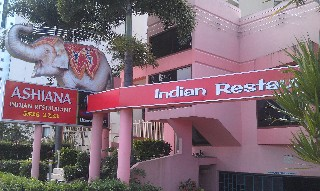 Indian restaurants on the gold coast australia for Ashiana indian cuisine